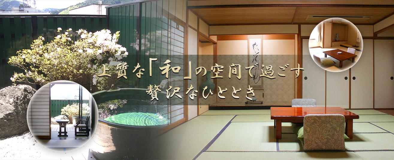 下呂 温泉 木曽 屋